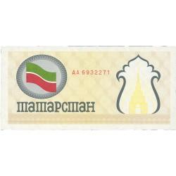 Tatarstan 100. 1. 1991. /92-(s/f). SC. (Sin valor y Unifaz). PIK. 5 c