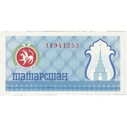 Tatarstan 100. 1. 1993. (s/f). SC. (Sin valor y Unifaz). PIK. 6 c