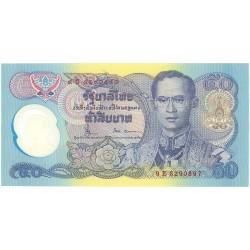 Thailandia 50. 1. 1996. (s/f). SC. PIK. 99