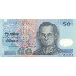 Thailandia 50. 1. 1997. (s/f). SC. PIK. 102