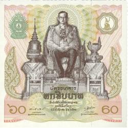 Thailandia 60. 1. 1987. 05-12-(BE2530). SC. PIK. 93 a