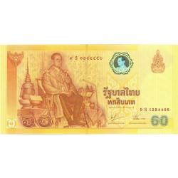 Thailandia 60. 1. 2006. SC. PIK. Nuevo