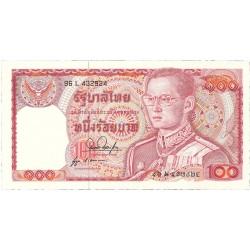 Thailandia 100. 1. 1978. (s/f). SC. PIK. 89