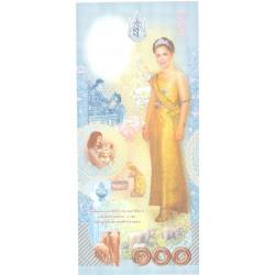 Thailandia 100. 1. 2004. (s/f). SC. PIK. 111