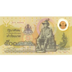 Thailandia 500. 1. 1996. (s/f). SC. RARO/A. PIK. 101