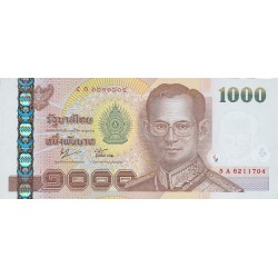 Thailandia 1000. 1. 2005. (s/f). SC. RARO/A. PIK. Nuevo