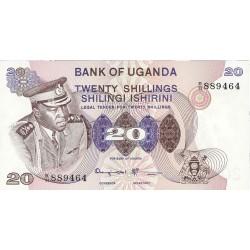 Uganda 20. 1. 1973. (s/f). SC. PIK. 7 c