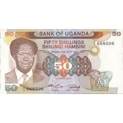Uganda 50. 1. 1985. (s/f). SC. PIK. 20