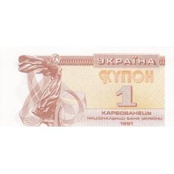 Ukrania 1. 1. 1991. SC. PIK. 81