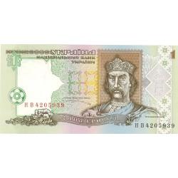 Ukrania 1. 1. 1995. SC. PIK. 108 b