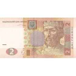 Ukrania 2. 1. 2004. SC. PIK. 117