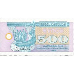 Ukrania 500. 1. 1992. SC. PIK. 90 a