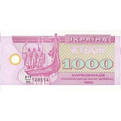 Ukrania 1000. 1. 1992. SC. PIK. 91 a