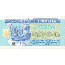 Ukrania 2000. 1. 1993. SC. PIK. 92 a