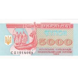 Ukrania 5000. 1. 1995. SC. PIK. 93