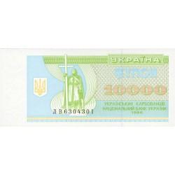 Ukrania 10000. 1. 1995. SC. PIK. 94 a