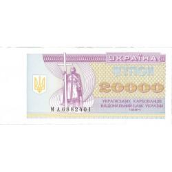 Ukrania 20000. 1. 1994. SC. PIK. 95 b