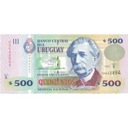 Uruguay 500. 1. 1999. SC. RARO/A. PIK. 82
