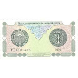 Uzbekistan 1. 1. 1994. SC. PIK. 73
