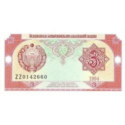 Uzbekistan 3. 1. 1994. SC. PIK. 74