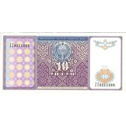 Uzbekistan 10. 1. 1994. SC. PIK. 76