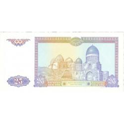 Uzbekistan 25. 1. 1994. SC. PIK. 77