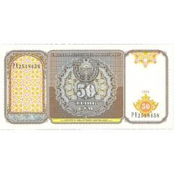 Uzbekistan 50. 1. 1994. SC. PIK. 78