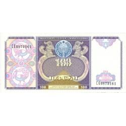 Uzbekistan 100. 1. 1994. SC. PIK. 79