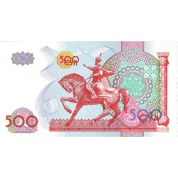 Uzbekistan 500. 1. 1999. SC. PIK. 81