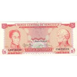 Venezuela 5. 1. 1974. 29-01. SC. PIK. 50 h
