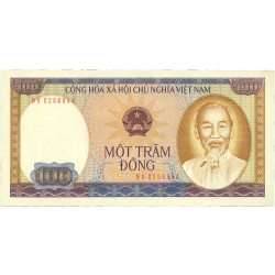 Vietnam.-Rep.Soc. 100. 1. 1980. SC. PIK. 88 a