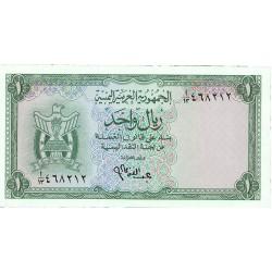 Yemen.-Rep.Arabe del 1. 1. 1964. (s/). SC. MUY RARO/A. PIK. 1 a