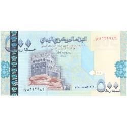 Yemen.-Rep.Arabe del 500. 1. 2001. (AH-1422). SC. PIK. 31