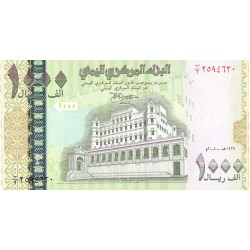 Yemen.-Rep.Arabe del 1000. 1. 2004. (AH1424). SC. PIK. 33