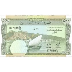 Yemen.-Rep.Dem. 500. 1. 1984. (s/). SC. PIK. 6