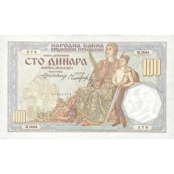 Yugoslavia 100. 1. 1934. 15-07. SC. MUY RARO/A. PIK. 31