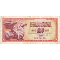 Yugoslavia 100. 1. 1986. 06-05. MBC-. PIK. 90 c
