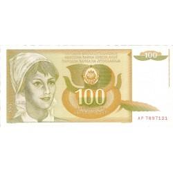 Yugoslavia 100. 1. 1990. 01-03. SC. PIK. 105