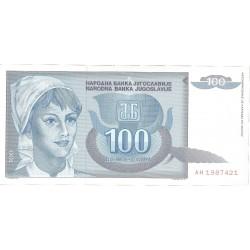 Yugoslavia 100. 1. 1992. 26-11. SC. PIK. 112