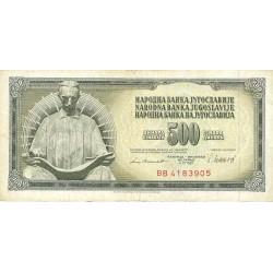 Yugoslavia 500. 1. 1981. 04-11. MBC/MBC+. PIK. 91
