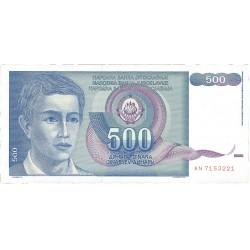 Yugoslavia 500. 1. 1990. 01-03. SC. PIK. 106