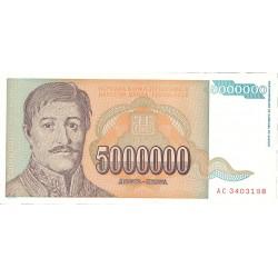 Yugoslavia 5000000. 1. 1993. SC. PIK. 132 a