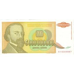 Yugoslavia 5000000000. 1. 1993. SC. PIK. 135 a