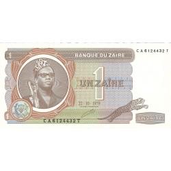 Zaire-(Ex.Congo)-(1971/97) 1. 1. 1979. 22-10. SC. PIK. 19 a