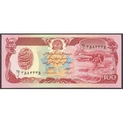 Afghanistan 100 Afgani. 1979. SC. PIK. 58 a
