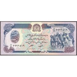 Afghanistan 500 Afgani. 1979. SC. PIK. 59