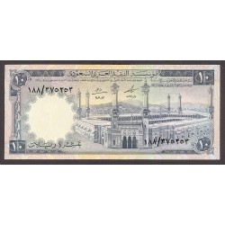 Arabia Saudi 10 Riyal. 1968. MBC. (Leves marcas por usado). PIK. 13