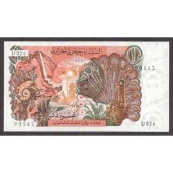 Argelia 10 Dinar. 1970. SC. PIK. 127