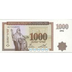 Armenia 1000 Drams. 1994. SC. PIK. 39