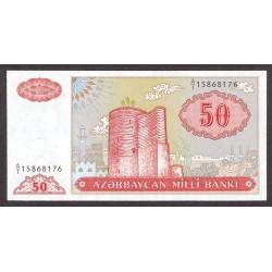 Azerbayan 50 Manat. 1993. SC. PIK. 17 a